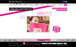 スクリーンショット(2012-06-15 14.18.32).png
